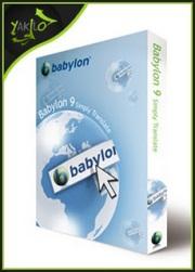 Download Babylon Pro 9